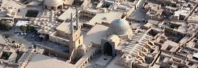 تصاویر هوایی شهر یزد